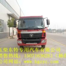 20吨不锈钢化工车,便宜的化工槽罐车