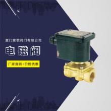供应电磁阀 各式电磁阀供应 电磁阀供应商 电磁阀生产商批发