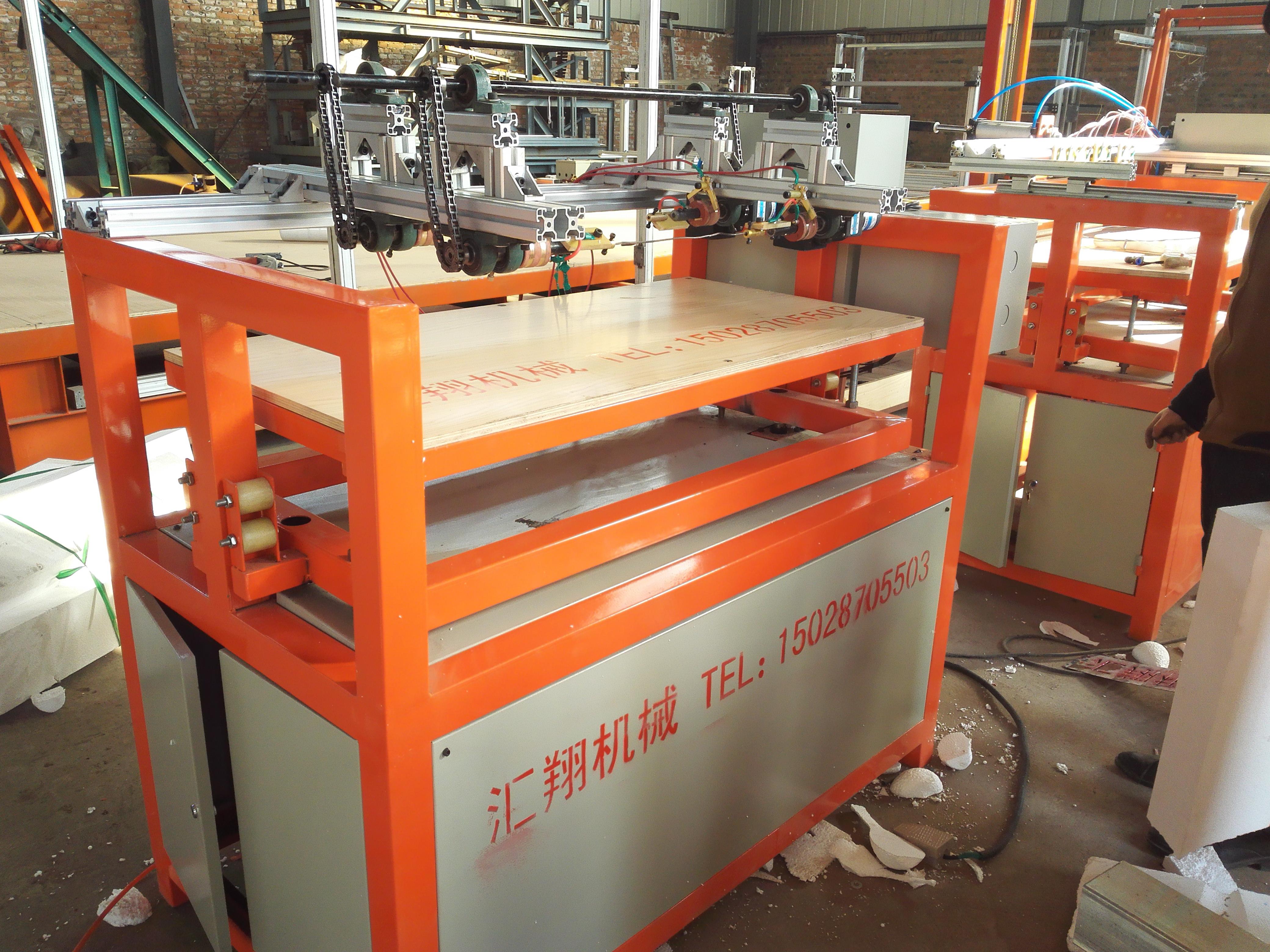 热销泡沫包装机械 免模包装机 汇翔机械