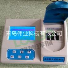 供应LB-CNPCOD水质检测仪厂家直供环保科研检测仪器智能自动检测仪