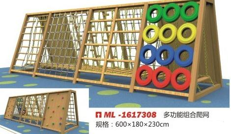 幼儿园大型玩具攀爬架图片 幼儿园大型玩具攀爬架报价  价  格