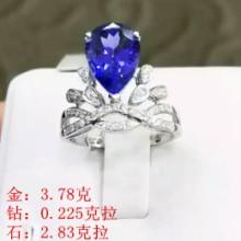 供应用于戒指的火爆款式baby款水滴形坦桑石戒值 可定制 18K金伴钻镶嵌 坦桑石成品裸石批发18820154102