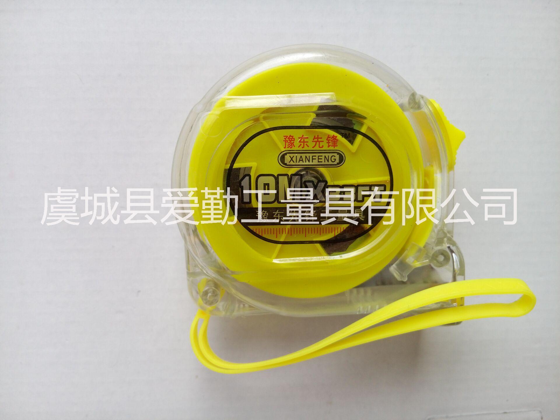 供应用于生产的新式透明钢卷尺 磨砂尺带