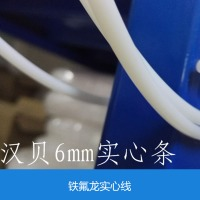 供应铁氟龙实心线 铁氟龙实心线批发 铁氟龙实心线供应商