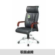 北京现代职员桌椅、现代简约职员座椅 办公组合桌椅批发