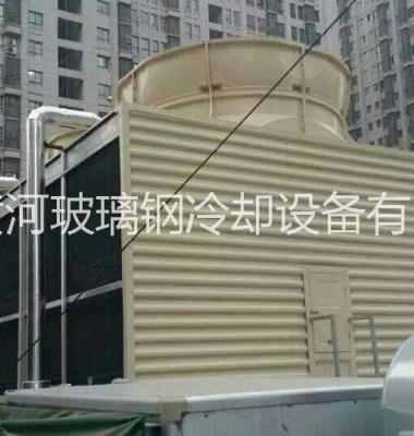 玻璃钢冷却塔图片/玻璃钢冷却塔样板图 (1)