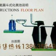 庆云(高密度聚乙烯)一体式化粪池图片