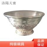 供应纯银碗具供应商 纯银餐具套装 纯银制品 纯银碗具批发