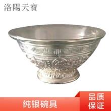供应纯银碗具供应商 纯银餐具套装 纯银制品 纯银碗具批发批发