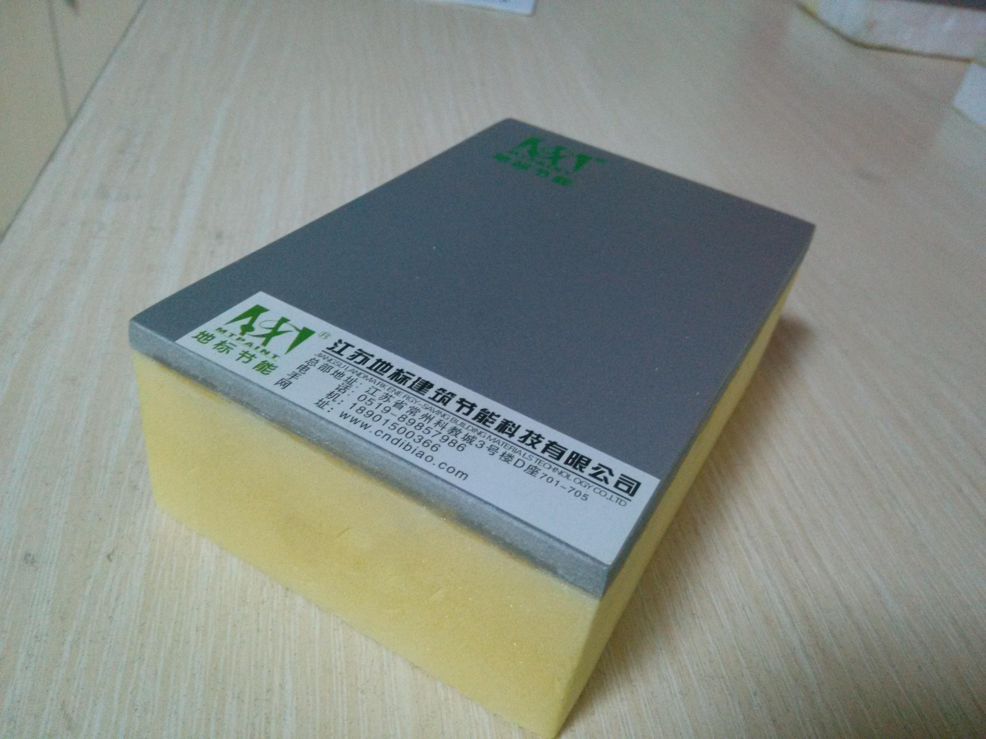 保温装饰板图片/保温装饰板样板图 (3)