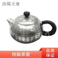 供应纯银茶壶 纯银茶壶厂家 纯银茶壶价格  纯银茶壶套装