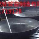 北京DN600碳钢平底封头图片