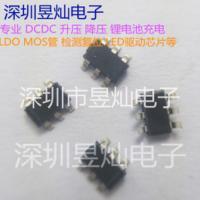 供应用于升压充电YB53300 低成本 升压型 双节 3节锂电充电芯片 磷酸铁锂 铅酸电池