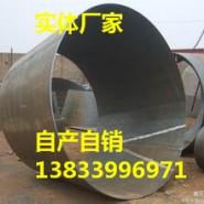 焊接大小头DN3400图片