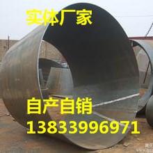 供應用于水處理的焊接大小頭DN3400 國標大小頭 保探傷大小頭生產廠家圖片