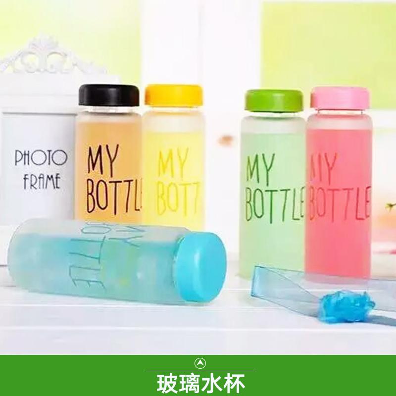徐州三江玻璃制品供应玻璃水杯、便携透明玻璃水杯 创意烤花玻璃水杯