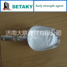 供应用于水泥砂浆|混凝土|自流平水泥的自流平早强剂