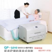 防褥床垫 卧床大小便护理仪生产厂家图片