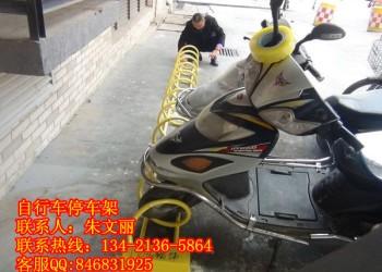 非机动车停车架、锁车架图片