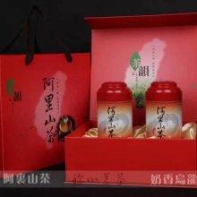 供应用于自饮,送礼的茶韵阿里山