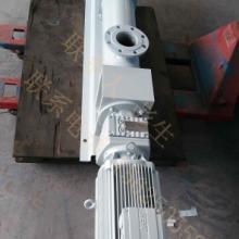 厂家直销德国耐驰化工级螺杆泵NM053BY01L06B 德国耐驰螺杆泵批发
