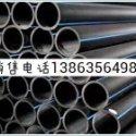 内蒙古HDPE导排管¥供应商报价图片