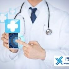供应用于管理的移动医疗系统产品