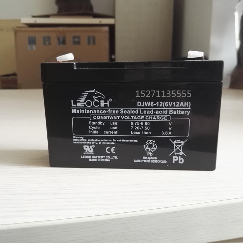供应理士DJW6-12蓄电池6V12AH