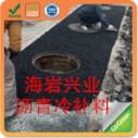 北京沥青混合料