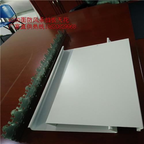 优质防风铝条扣板供应商 s300面优质防风铝条扣板供应商 加油站吊顶专用s300s面优质防风铝条扣板生产厂家