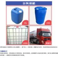 化工200溶剂油价格质量图片