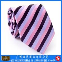 领带 男式衬衫领带 领带定制厂家