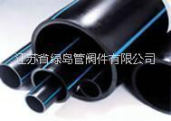 PP阻燃管图片/PP阻燃管样板图 (1)