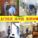 上海上门除异味 专业室内甲醛检测图片