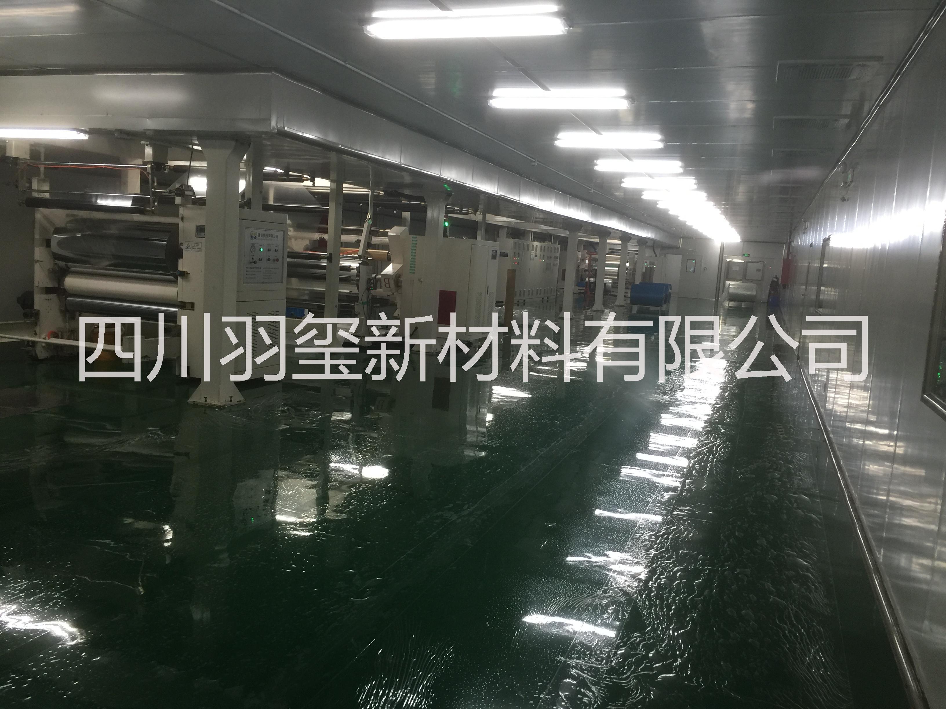 四川羽玺新材料有限公司