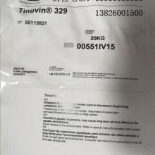 BASF巴斯夫紫外线吸收剂UV329