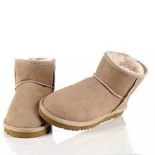 供应用于雪地靴的河南质量好的雪地靴生产厂家