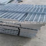 供应用于污水处理的供应热镀锌排水钢格栅板