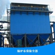 锅炉烟气脱硫除尘设备  LZ型电厂锅炉脱硫除尘器批发
