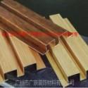 重庆铝幕墙凹凸装饰铝板图片