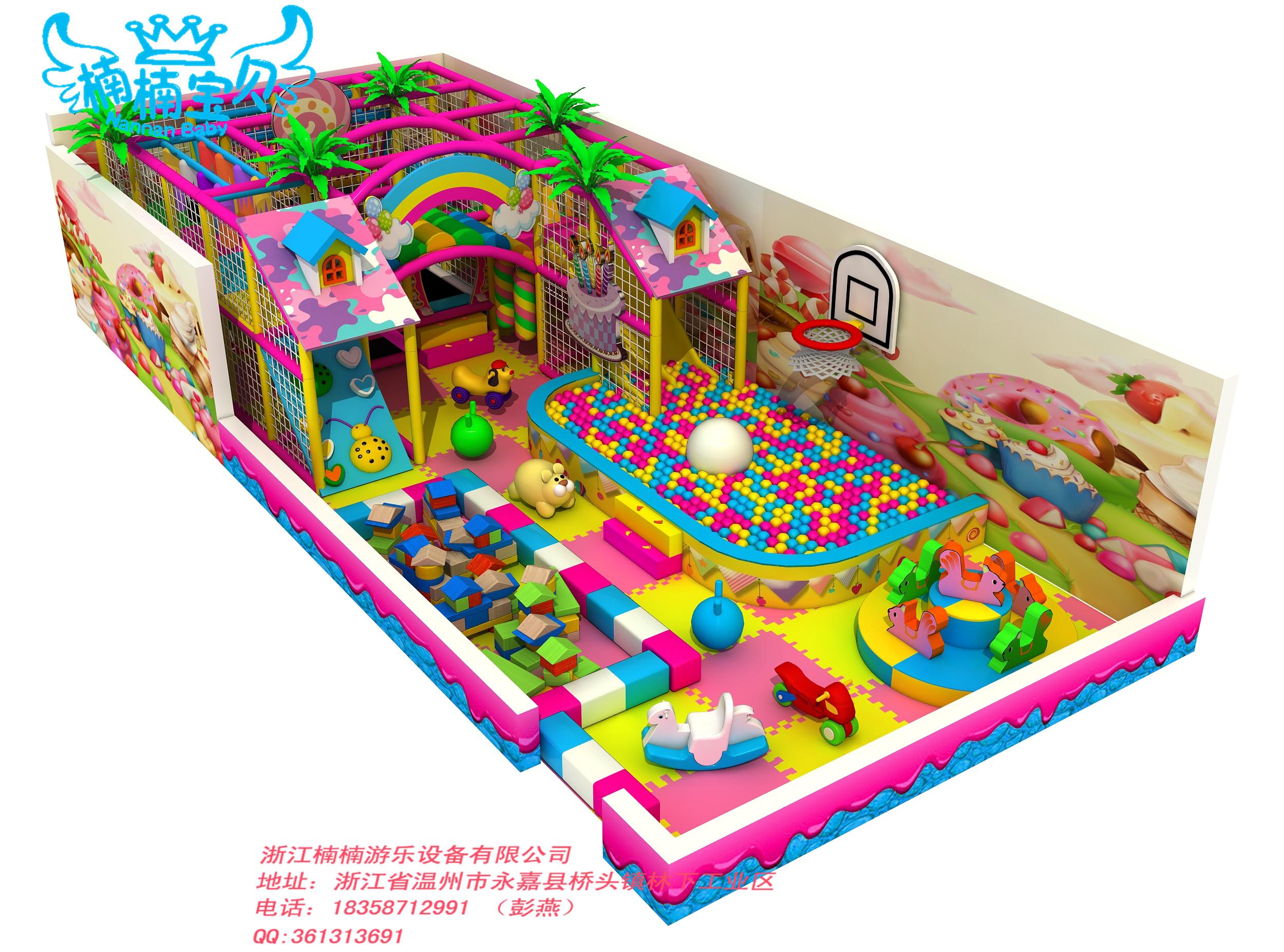 高端淘气堡 儿童乐园 幼教产品销售