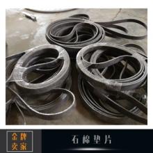 供应石棉垫片批发 耐油石棉垫片 高压石棉垫片 石棉橡胶密封垫图片