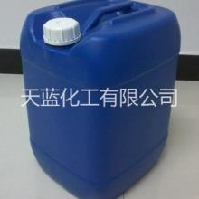 供应用于有机原料|溶剂|电子去油剂的广东天蓝化工异丙醇