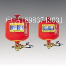 供应七氟丙烷气体灭火设备