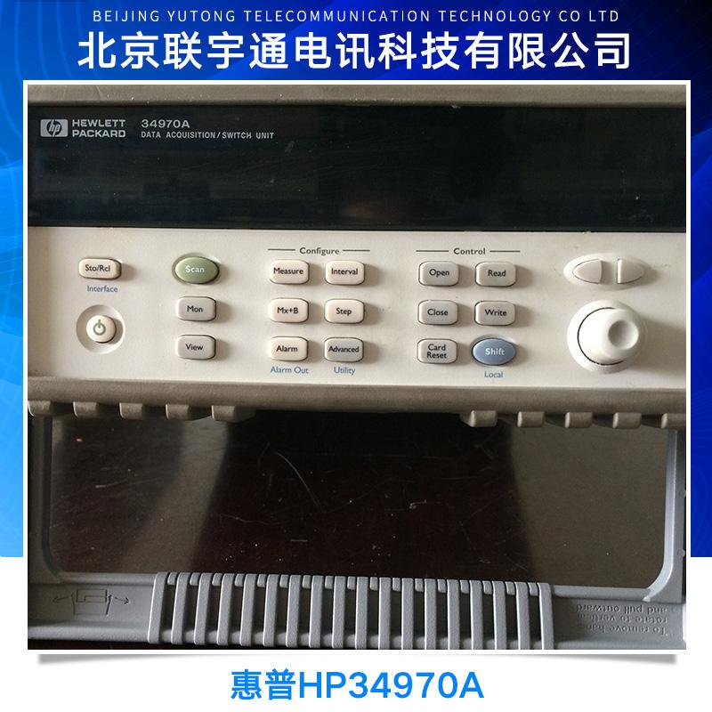 惠普HP34970A维修电话 惠普HP34970A维修中心