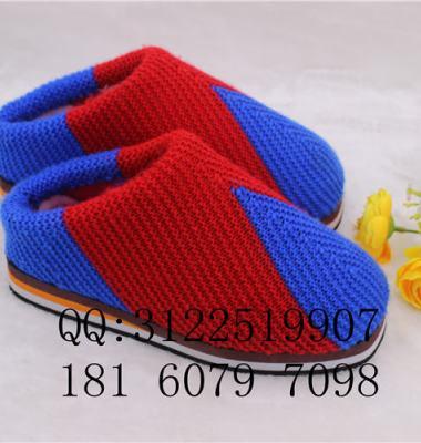 毛线棉鞋图片/毛线棉鞋样板图 (2)