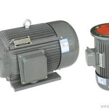 厂家供应各种电动机 乌鲁木齐电机报价 厂家供应7.5KW电机