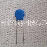 压敏电阻10D561k 防雷电阻图片