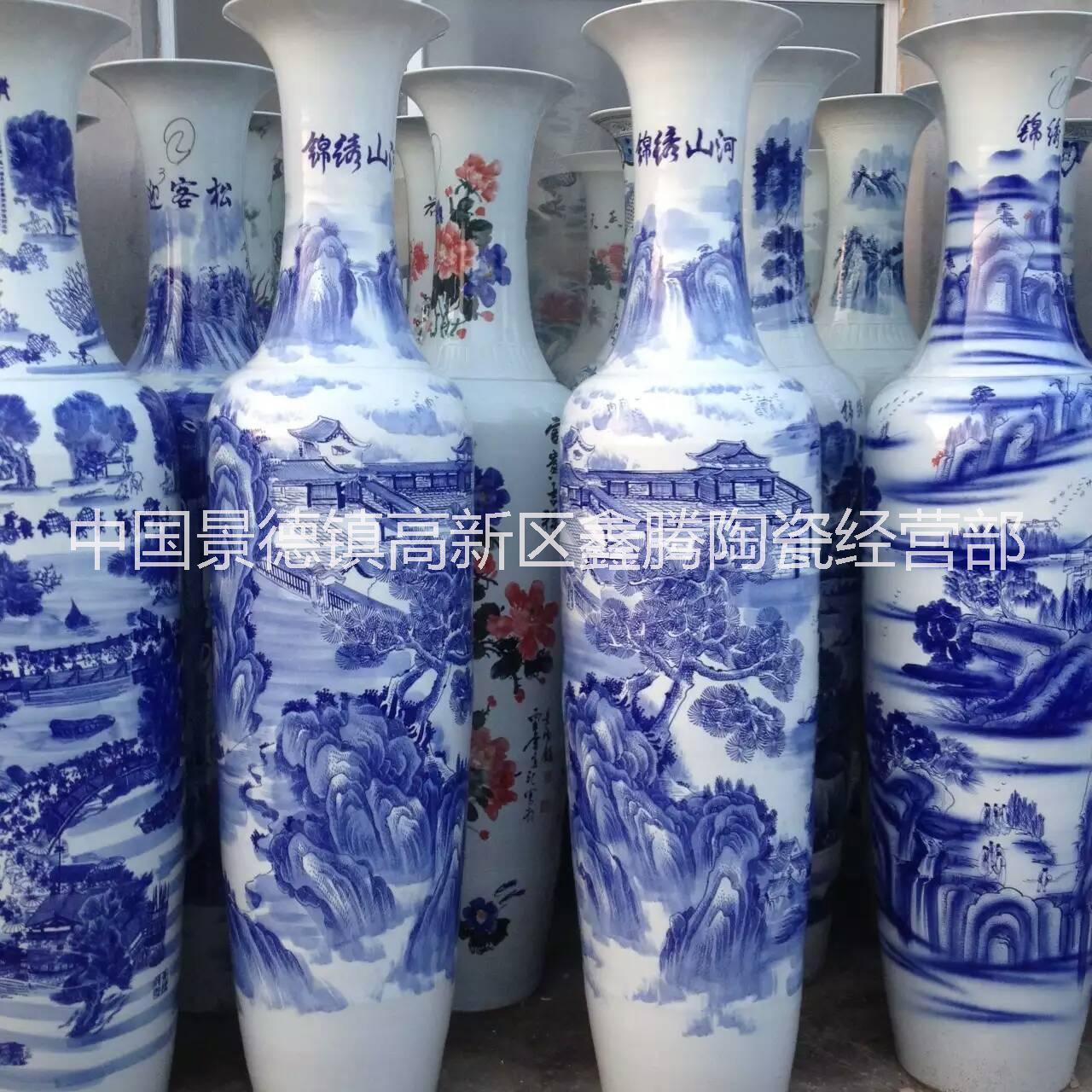 供应手工陶瓷大花瓶 景德镇花瓶厂家