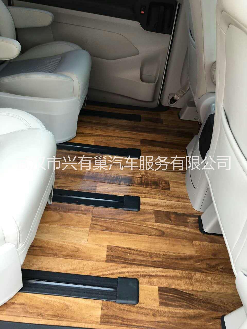 供应房车改装专用游艇木地板/天津丰田考斯特房车木地板